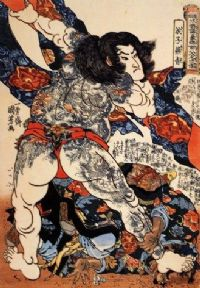 Japanese samurai warrior poster - Muscular samurai warrior